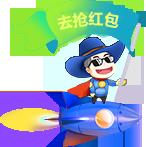 惠州网站制作
